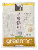 米樂銀川 有機糙米(2kg)~即期惜福賠售促銷~有效日期2019/05/28