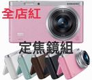 [ 全店紅 ] SAMSUNG NX mini 9mm定焦鏡 公司貨 白色 粉色共2色