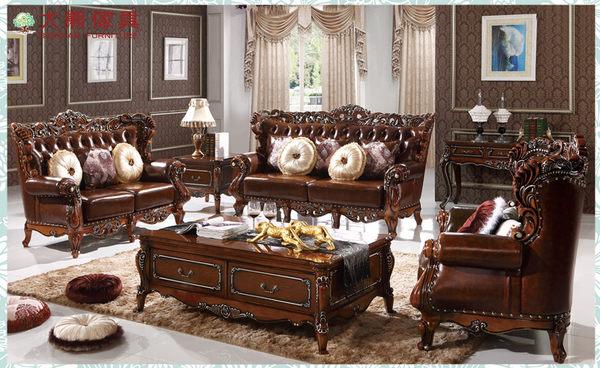 【大熊傢俱】912 歐式皮沙發 單人座 美式沙發 多件式沙發 客廳組椅 皮沙發 雕花沙發 歐式沙發