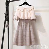 一字肩洋裝2018新款韓版連身裙兩件套女夏裝小清新甜美顯瘦學生裙子套裝 伊蒂斯女裝