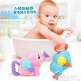 寶寶洗澡玩具大象花灑噴水澆花壺男女孩浴室嬰幼兒童戲水套裝沙灘水晶鞋坊