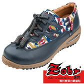 ZOBR路豹    NEW輕盈氣墊鞋款 全真皮休閒鞋 BB729系列