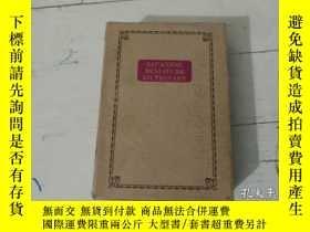 二手書博民逛書店JAPANESE罕見MINIATURE DICTIONARY(國