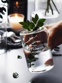 花瓶  北歐燈工玻璃花瓶創意干花香薰瓶小口插花水培瓶裝飾擺件