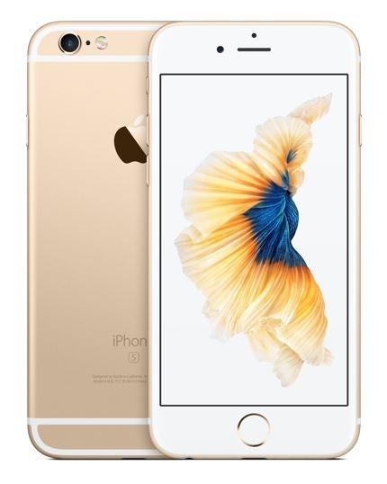 高雄 晶豪泰 6s來了!! Apple iPhone 6s (128G) 金色 (限量現貨)