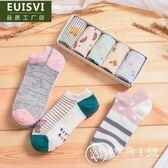 襪子女士純棉短襪船襪女低幫夏季薄淺口學生韓國防臭可愛隱形女襪