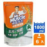 威猛先生 愛地潔地板清潔劑 補充包-森林芬多精 1800ml (6入)/箱