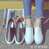 厚底鞋內增高小白鞋一腳蹬女鞋夏季厚底懶人鞋黑白色百搭夏 法布蕾輕時尚