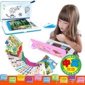 早教機 兒童學習機早教機點讀機幼兒5-6-7-8-9歲電腦早教益智玩具 卡卡西