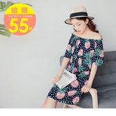 《DA4938-》格紋綴夏日鳳梨撞色點點圖案荷葉鬆緊一字領口洋裝 OB嚴選