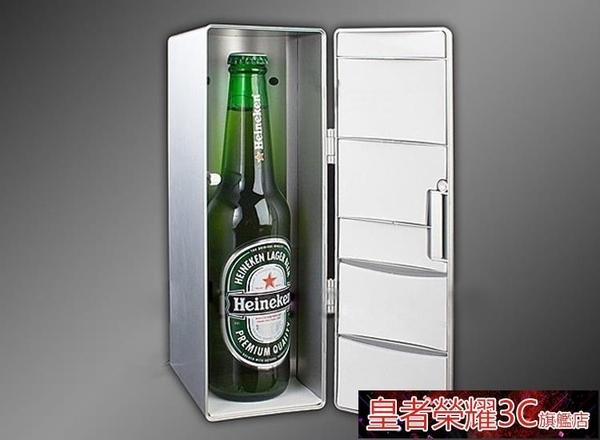 USB小冰箱 冷熱兩用 usb小冰箱 中號冰箱 迷你USB冰箱 保冷/保熱 現貨