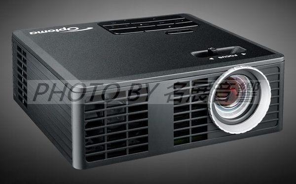 《名展影音》 OPTOMA奧圖碼 ML550 微型攜帶  LED環保微型投影機 全機兩年保固