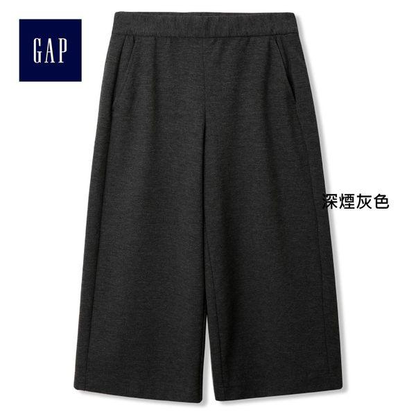 Gap女裝 簡約純色寬褲 834364