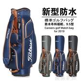 高爾夫球包 新款高爾夫球包男女通用標準球桿包9.5寸防水耐磨超輕球袋 MKS薇薇