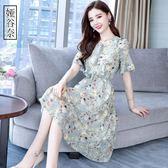 連身裙雪紡連身裙中長款夏季新款氣質仙女顯瘦遮肚子小清新碎花裙子 新品