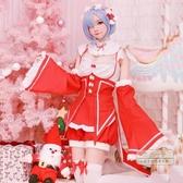 聖誕節服裝 雷姆蕾姆拉姆圣誕節服裝從零開始cos服裝圣誕裝雪人套裝cosplay女耶誕節-三山一舍