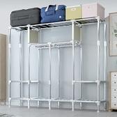 簡易衣櫃布藝鋼架加粗收納衣櫃加固