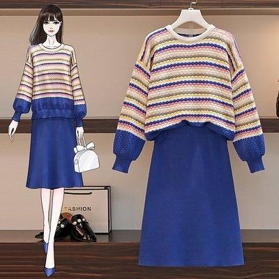 裙裝針織衫裙子中大尺碼L-4XL秋冬寬鬆顯瘦針織毛衣半身裙網紅氣質兩件套裝R29-5330.胖胖唯依
