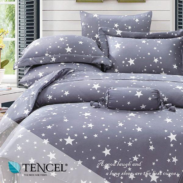 天絲床包兩用被四件式 加大6x6.2尺 星語 100%頂級天絲 萊賽爾 附正天絲吊牌 BEST寢飾