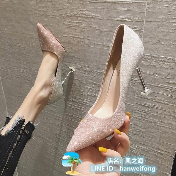 高跟鞋 高跟鞋女春秋婚鞋新娘鞋細跟設計感氣質高跟鞋 風之海