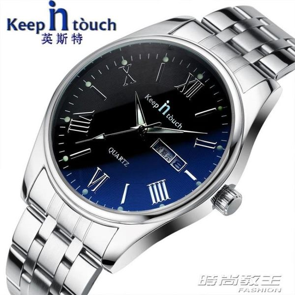 防水雙日歷鋼帶手錶男士時尚潮流石英錶學生運動休閒夜光腕錶        時尚教主