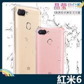 Xiaomi 小米 紅米6 6D氣囊防摔空壓殼 軟殼 四角加厚氣墊 全包款 矽膠套 保護套 手機套 手機殼