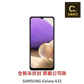 SAMSUNG Galaxy A32 64G 5G 空機 板橋實體門市 【吉盈數位商城】