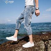 夏季薄款牛仔褲男七分褲學生褲子7分褲破洞短褲男韓版修身潮流潮       伊芙莎