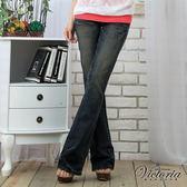 Victoria Victoria純棉靴型褲-女-中深藍