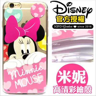 官方授權 迪士尼 Disney 高清 彩繪 iPhone 6 6S Plus 三星 J7 2016 OPPO R9 手機殼 TPU 軟殼 彩蛋米妮