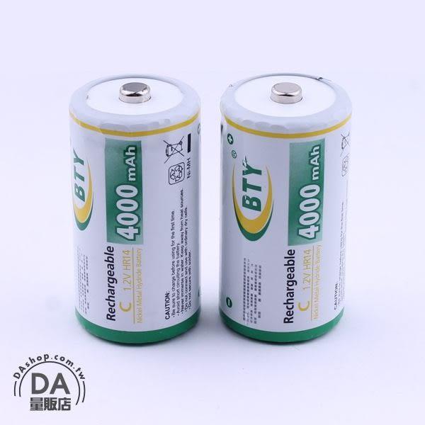 【商城最殺價】單顆 1.2V 4000mAh 2號 充電電池 鎳氫 電池(25-223)