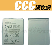 Sony Ericsson BST-33 鋰電池 W595 K530i T700