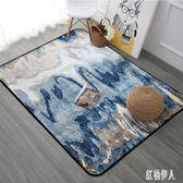 北歐地毯客廳歐式簡約現代臥室滿鋪茶幾沙發房間床邊 家用可機洗 PA7552『紅袖伊人』