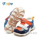 (萬聖節)涼鞋男童涼鞋新品正韓夏季包頭童鞋防滑兒童1-2-3歲4男寶寶鞋lx73