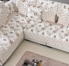 沙發墊坐墊防滑沙發蓋巾-Xiuz004...