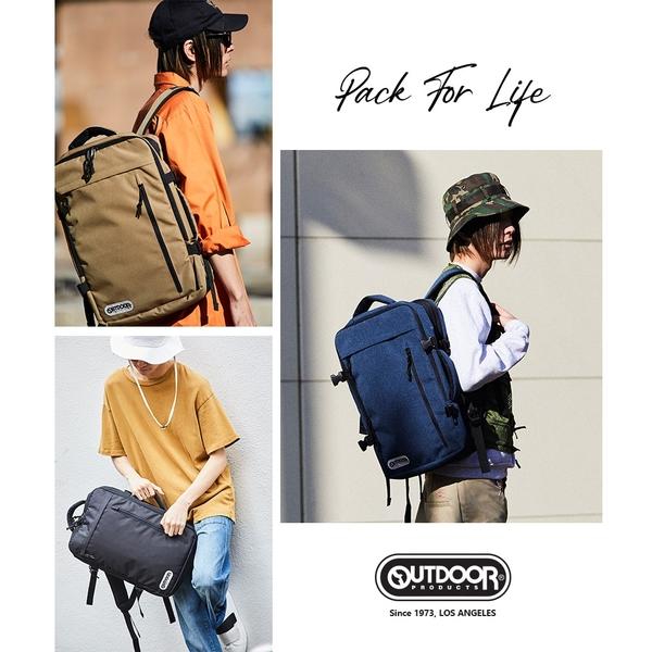 【OUTDOOR】促銷價- 悠遊寰旅-17吋筆電後背包-橄欖綠 OD101132OE