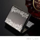 20 支裝煙盒 純銅黑冰超薄個性創意  男女款隨身 潔思米