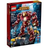 樂高積木 LEGO《 LT76105 》2018 年 Super Heroes 超級英雄 - 復仇者聯盟3:浩克毀滅者奧創紀元版