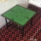 象棋桌家用折疊多功能餐桌現代簡約學生戶外地桌矮桌便攜正方擺攤 【喜慶新年】
