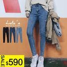 LULUS特價-Y類韓組-大腿側割破牛仔窄管長褲S-L-3色  現+預【04011095】