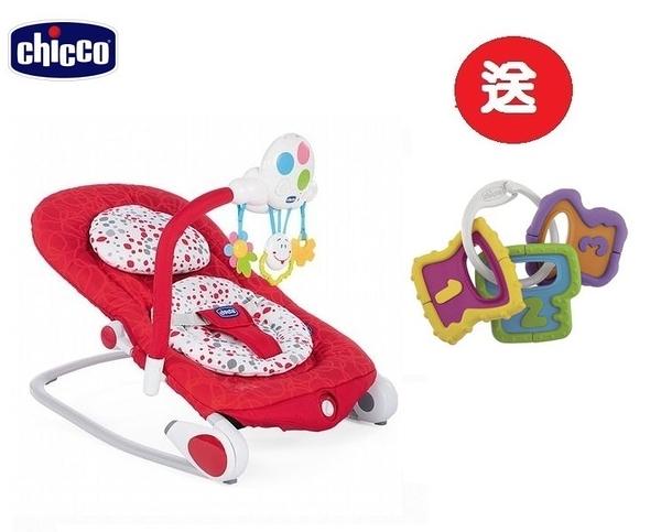 Chicco Ballon安撫搖椅探險版-櫻桃圈圈(CBA79128.74) 2999元+贈Chicco數字鑰匙手搖鈴