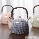 茶壺 日式提梁壺單壺陶瓷大容量茶具泡茶壺帶過濾網900ml餐廳水壺家用 生活主義