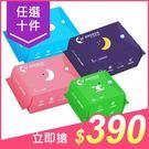 【任10件$390】愛康 超透氣衛生棉(1包入) 多款可選【小三美日】