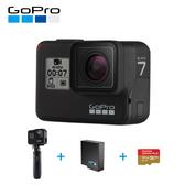 GoPro-HERO7 BLACK 假日組合CHDRB-701