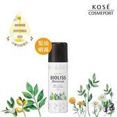 BIOLISS苾歐莉絲植物系護髮油(噴霧型)90g