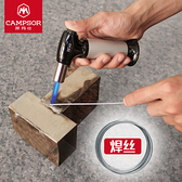 冷風焊搶底溫銅鋁焊條 焊絲萬能家用芯電焊條銅鐵不銹鋼焊接焊槍