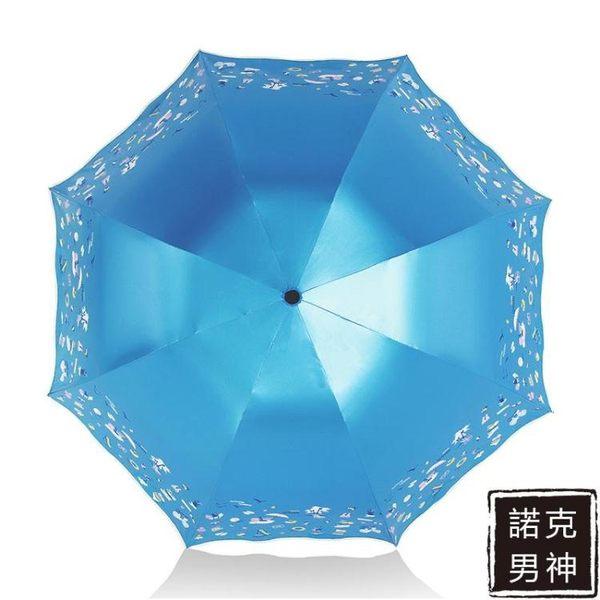 黑膠防曬防紫外線遮陽傘太陽兩用晴雨傘折疊傘女輕巧 好康88折限時秒