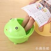 卡通款兒童洗腳桶小孩泡腳桶寶寶嬰幼兒塑料按摩洗腳盆保溫手提 KV2173 『小美日記』