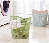 大號塑料臟衣籃浴室洗衣籃客廳玩具衣物收納籃臟衣服收納筐igo「摩登大道」