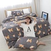 #U109#舒柔超細纖維3.5x6.2尺單人床包+枕套+雙人舖棉兩用被三件組-台灣製(限2組超取)